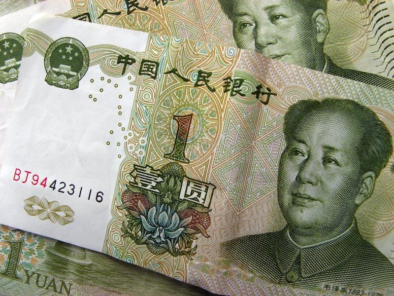en yuan royaltyfria bilder