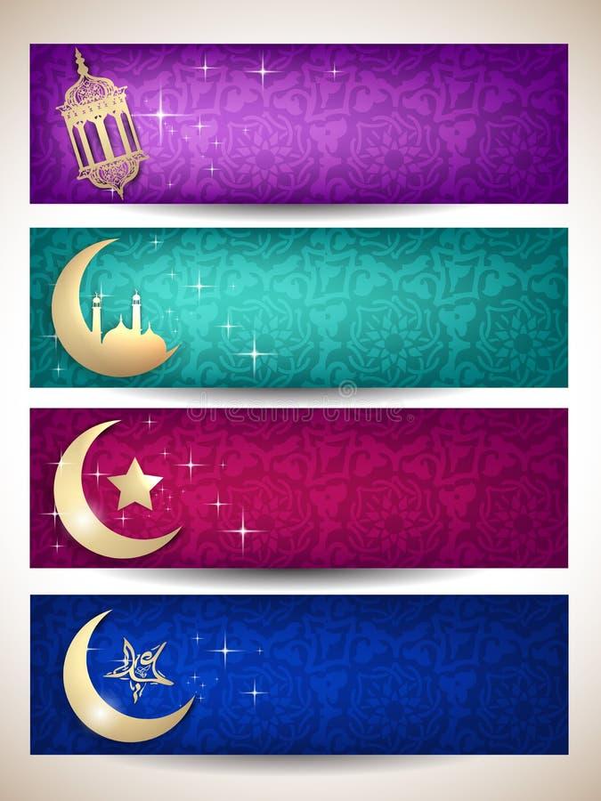 Encabeçamentos ou bandeiras do Web site para Ramadan ou Eid. ilustração stock