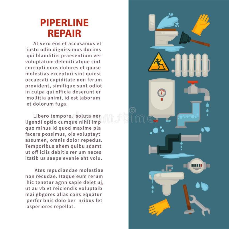 Encanamento da casa do reparo do encanamento que repara o banheiro dos trabalhos ilustração do vetor