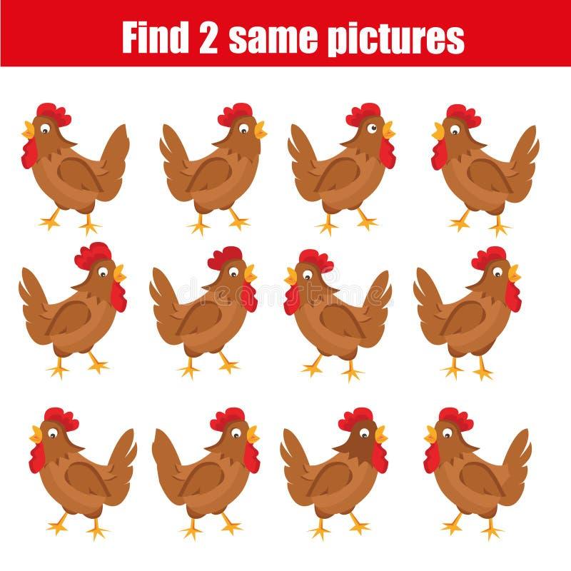 Encontre o mesmo jogo educacional das crianças das imagens Tema dos animais ilustração stock