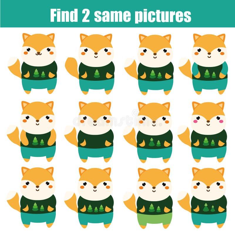 Encontre o mesmo jogo educacional das crianças das imagens Tema dos animais ilustração do vetor