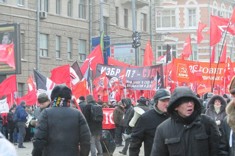 Encontro para as eleições justas 2/4/2012 imagens de stock royalty free