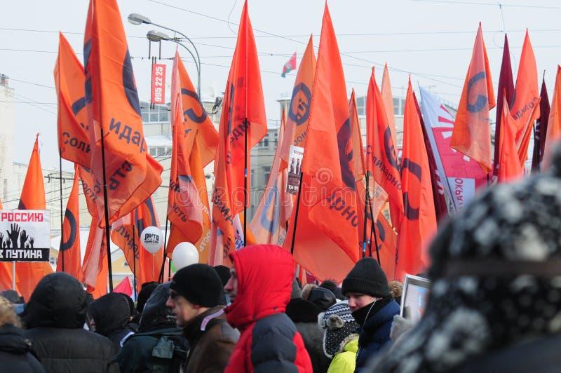 Encontro para as eleições justas 2/4/2012 fotos de stock