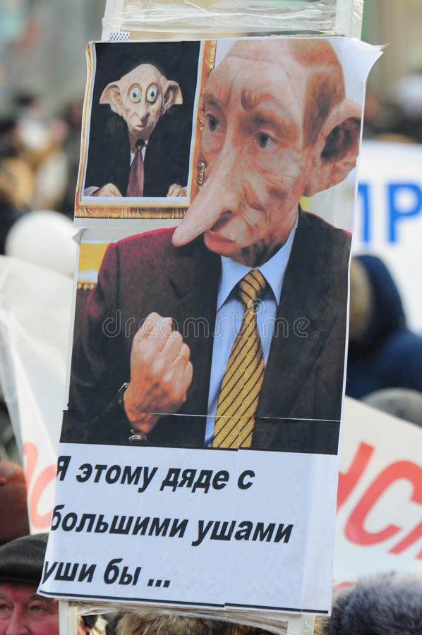 Encontro para as eleições justas 2/4/2012 imagem de stock