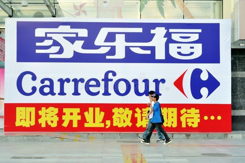 Encruzilhada em China foto de stock