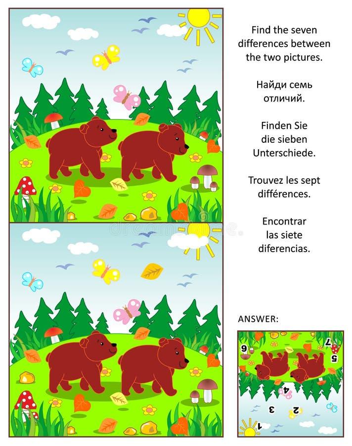 Encuentre el rompecabezas de la imagen de las diferencias con dos pequeños osos marrones ilustración del vector