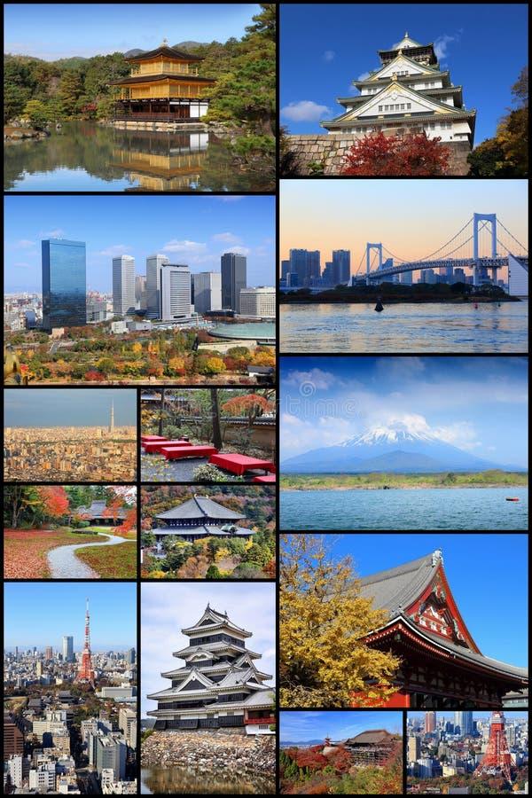 Endroits du Japon photos libres de droits