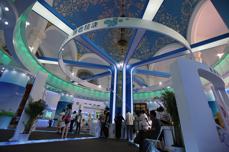 Download EnerChina 2010 In Beijing, China Editorial Image - Image: 14734225