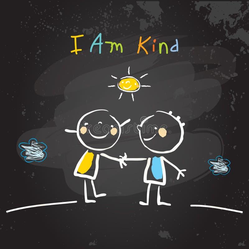 Enfants aimables et affectueux s'aidant illustration de vecteur
