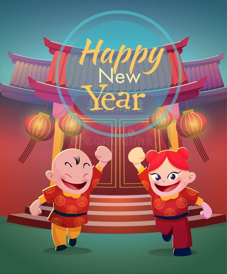 Enfants chinois heureux sur le fond chinois de temple illustration stock