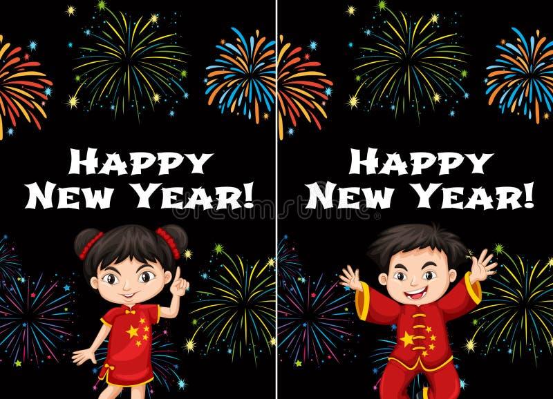 Enfants et calibres chinois de carte de bonne année illustration de vecteur