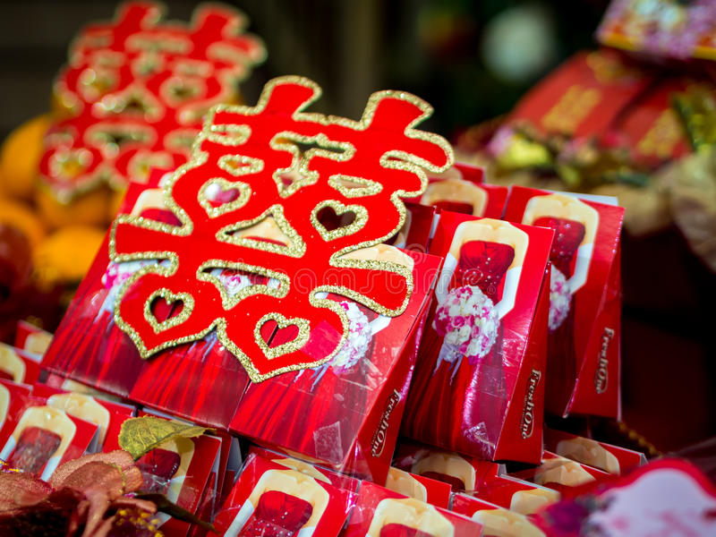Engagement Offering with Double Happiness Chinese Character (Xuangxi) royalty free stock image