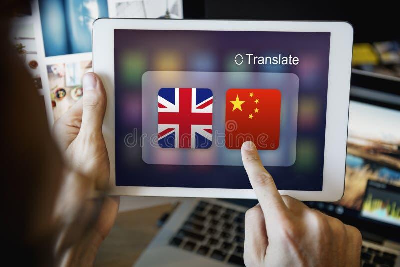 Englisches chinesische Sprachübersetzungs-Anwendungs-Konzept lizenzfreies stockbild