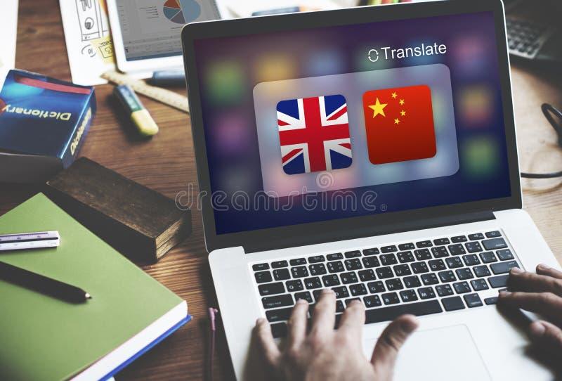 Englisches chinesische Sprachübersetzungs-Anwendungs-Konzept stockfotos