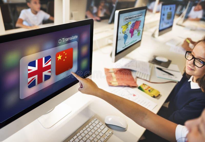 Englisches chinesische Sprachübersetzungs-Anwendungs-Konzept stockfotografie