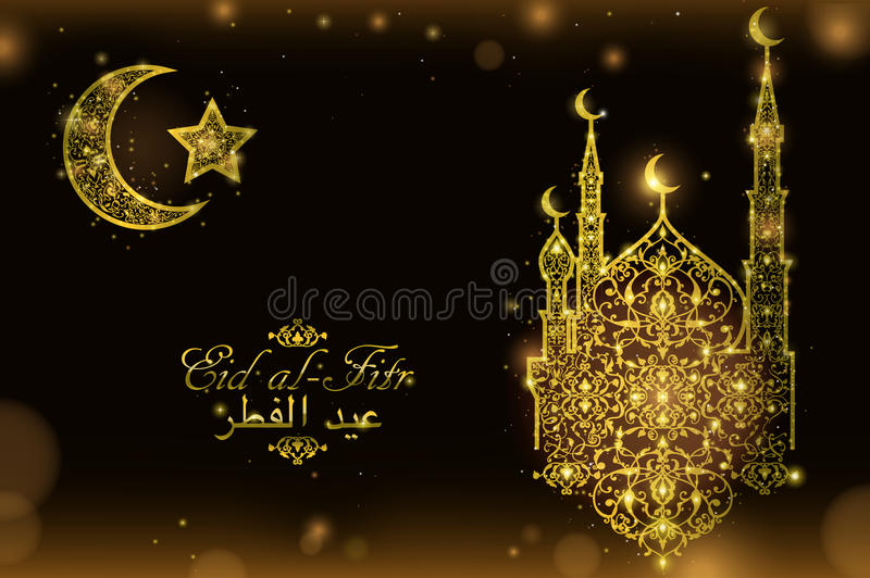 Popular Board Eid Al-Fitr Decorations - english-translate-eid-al-fitr-beautiful-mosque-crescent-star-blurred-background-islamic-celebration-greeting-card-72784247  Photograph_45953 .jpg