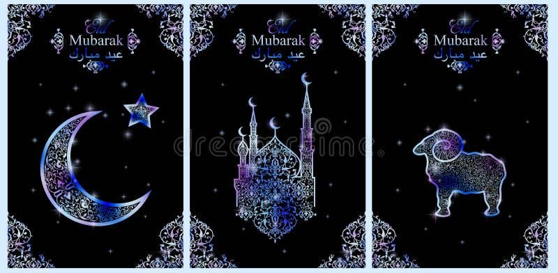 English translate Eid Mubarak. Beautiful Mosque, Crescent and Star on blurred background. Islamic celebration greeting card. stock photo