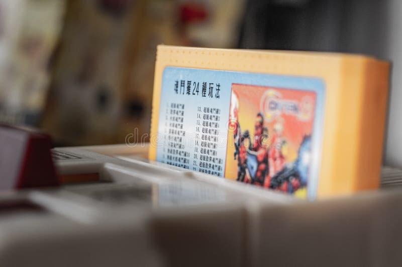 Engranaje viejo, retro del juego foto de archivo