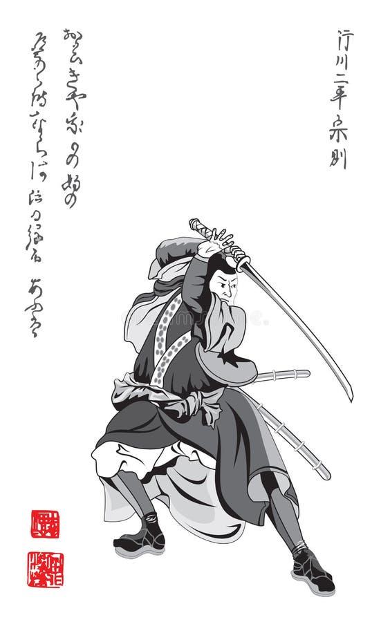 Engraving with samurai royalty free illustration