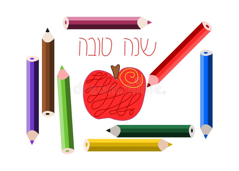 Enhorabuena de Shanah Tovah stock de ilustración