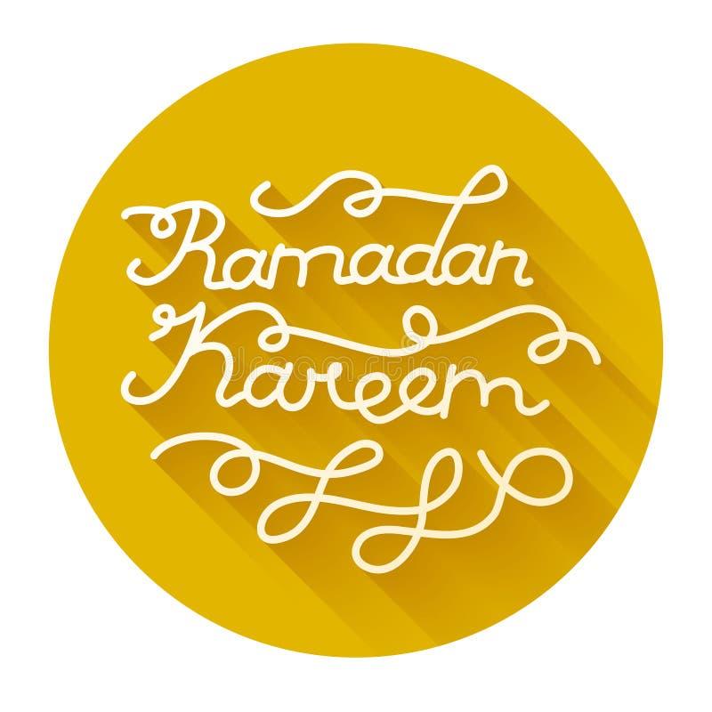 Enhorabuena manuscrita en el Ramadán stock de ilustración