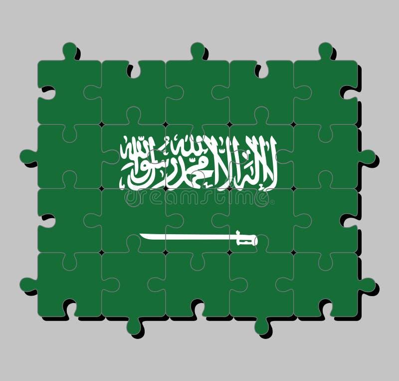 Enigma de serra de vaivém da bandeira de Arábia Saudita em um campo verde com o Shahada ou o credo muçulmano escrito no roteiro d ilustração do vetor