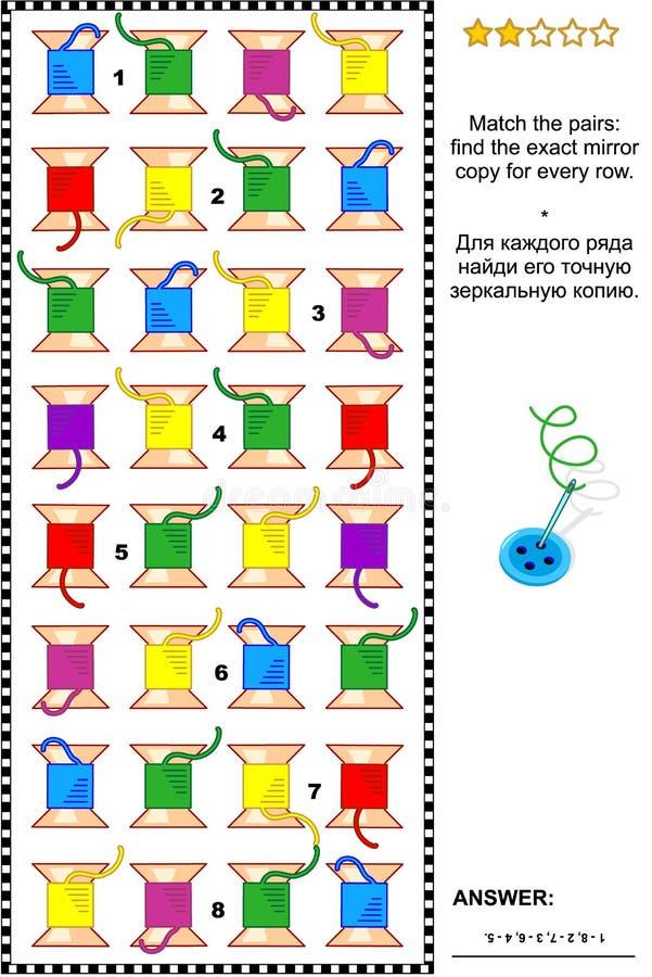 Enigma dell'immagine con le file delle bobine variopinte illustrazione vettoriale