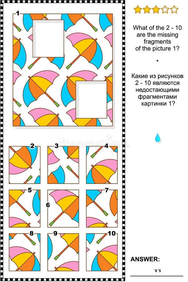 Enigma visivo con gli ombrelli - che mancanza del ` s? che cosa non appartiene? royalty illustrazione gratis