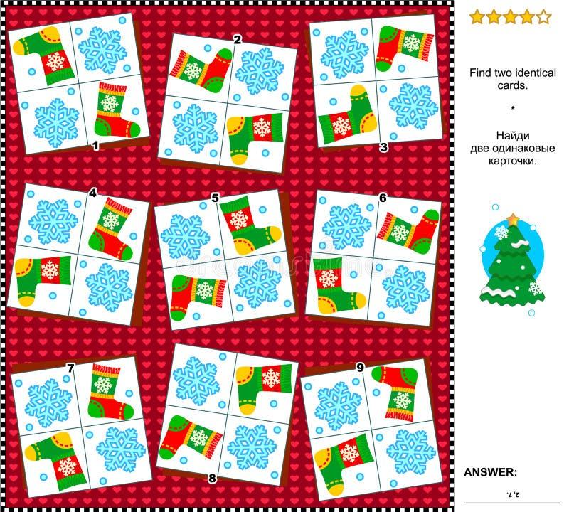Enigma visivo del nuovo anno o di Natale - trovi due carte identiche con i simboli di festa illustrazione di stock