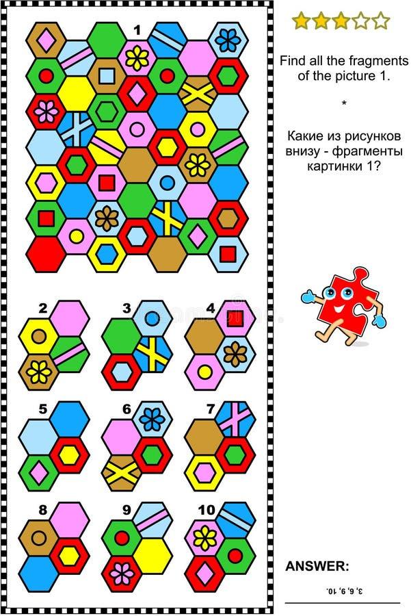 Enigma visual abstrato ilustração royalty free