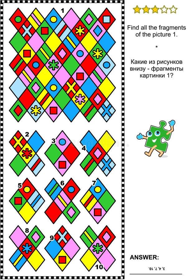 Enigma visual abstrato ilustração stock