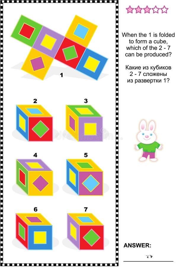 Enigma visual da matemática com cubos dobrados ilustração stock
