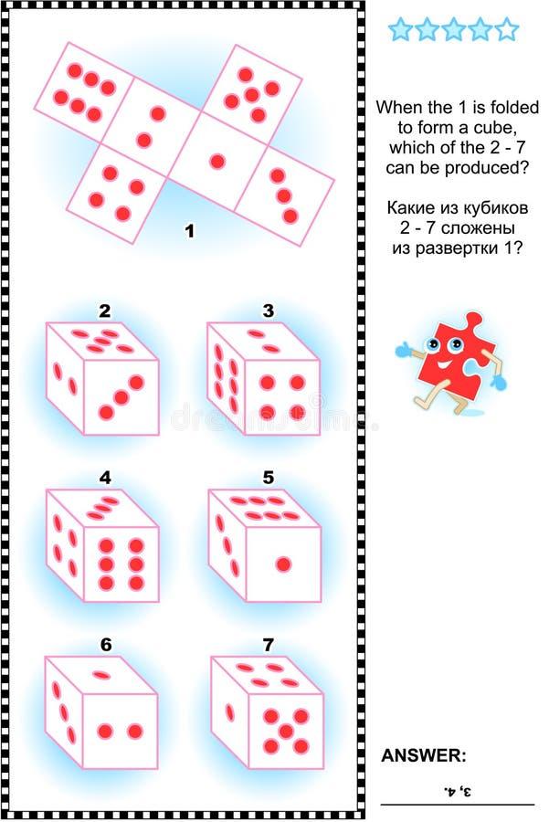 Enigma visual da matemática com cubos dos dados ilustração royalty free