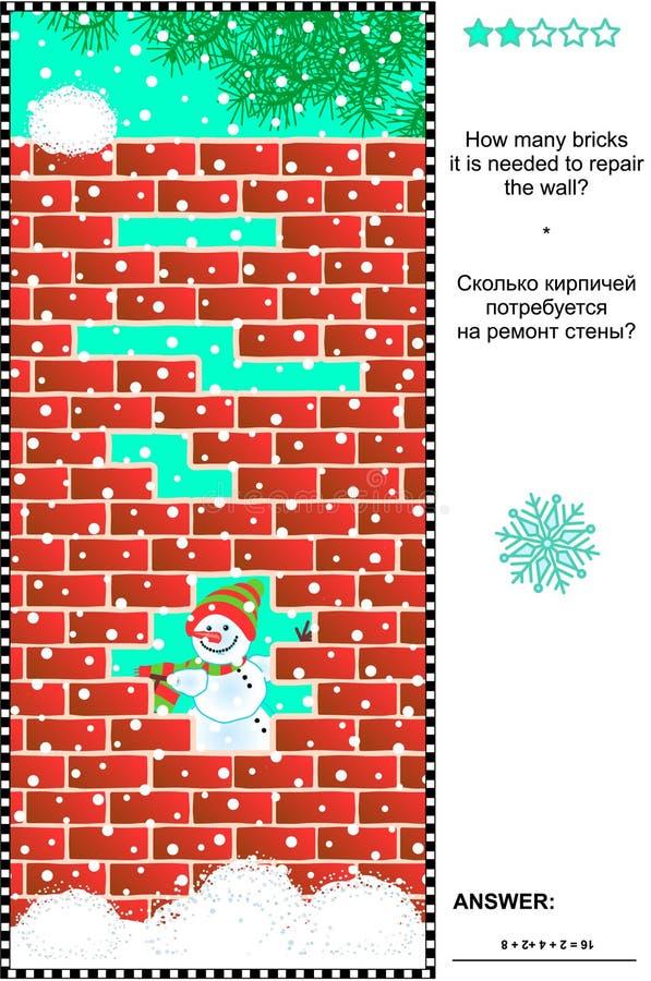 Enigma visual da matemática - conte os tijolos ausentes ilustração do vetor