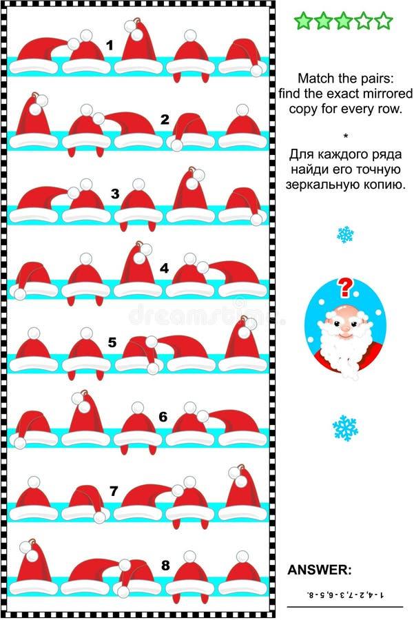 Enigma visual do Natal ou do ano novo com fileiras de tampões de Santa ilustração do vetor