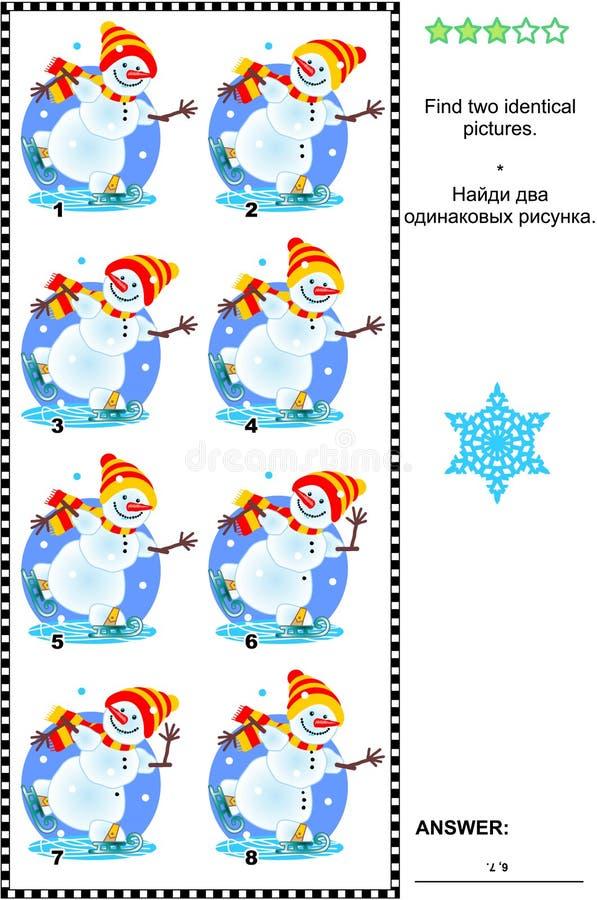 Enigma visual - encontre duas imagens idênticas - bonecos de neve de patinagem ilustração royalty free