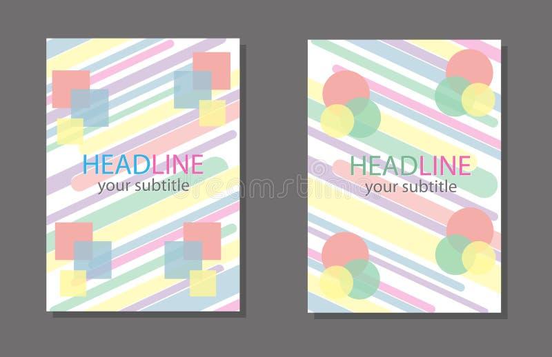 Enkel färgrik designmall för broschyr vektor illustrationer
