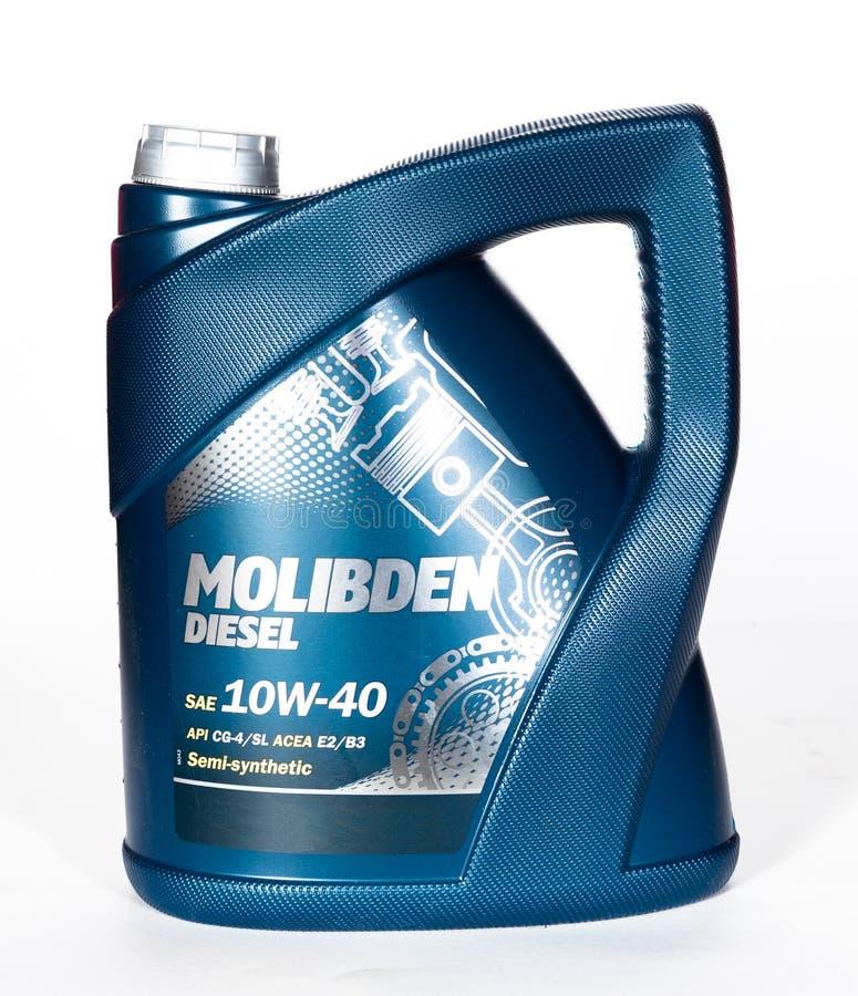 Enkel motorisk olje- flaska som isoleras p? vit royaltyfri foto