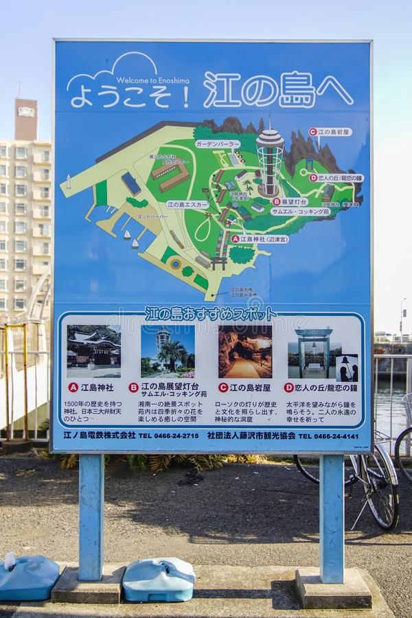 Enoshima in Kanagawa-Prefectuur, Japan stock afbeeldingen