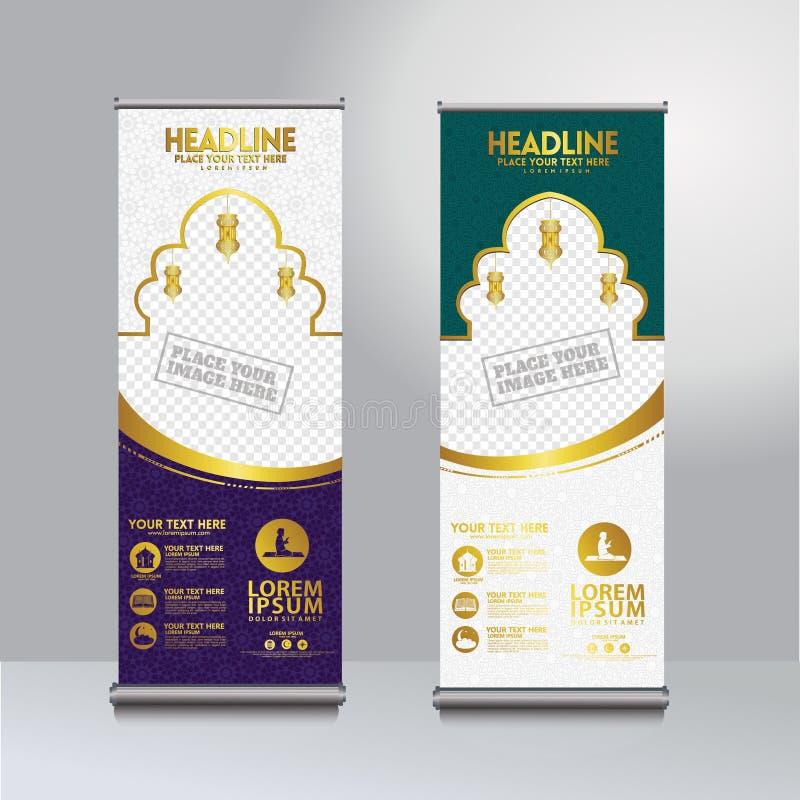 Enroulez le calibre de conception de moment de kareem de Ramadan, affichage moderne de publication illustration libre de droits