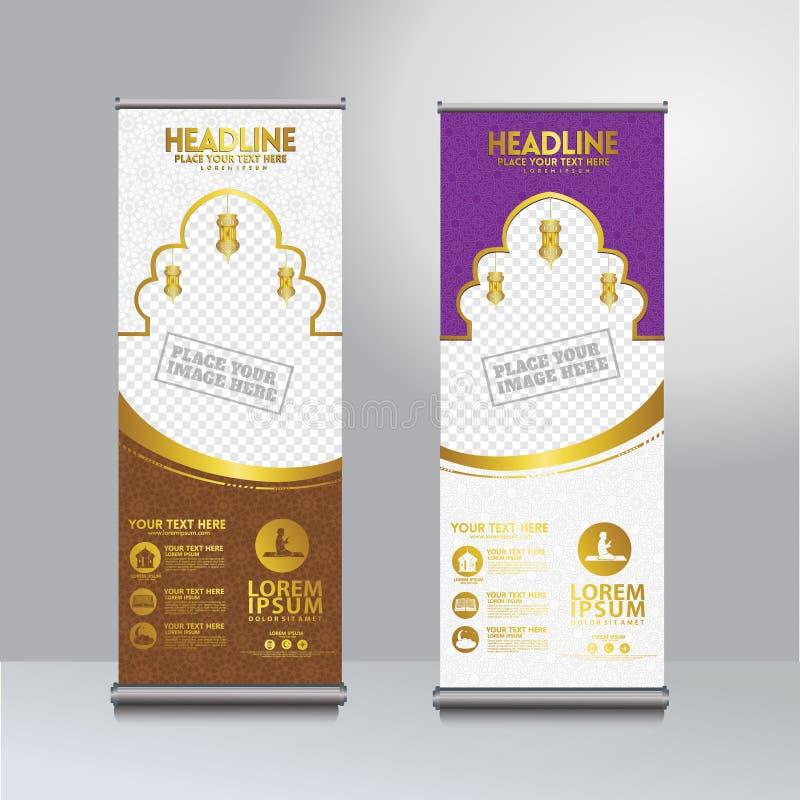 Enroulez le calibre de conception de moment de kareem de Ramadan, affichage moderne de publication illustration stock