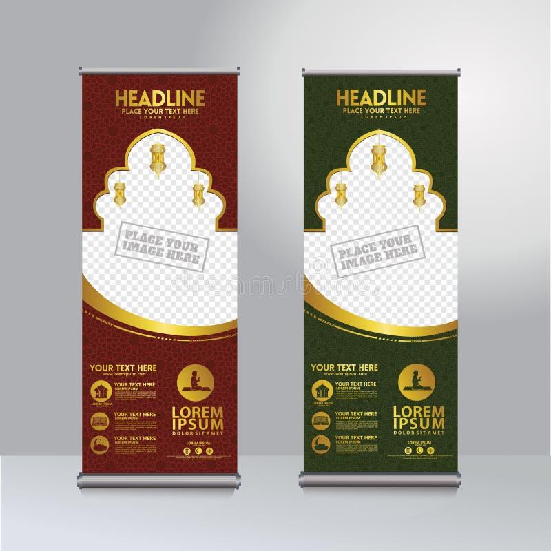 Enroulez le calibre de conception de moment de kareem de Ramadan de bannière, affichage moderne de publication illustration libre de droits