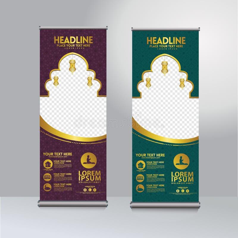Enroulez le calibre de conception de moment de kareem de Ramadan de bannière, affichage moderne de publication illustration de vecteur