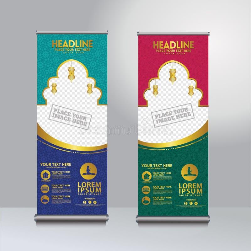 Enroulez le calibre de conception de moment de kareem de Ramadan de bannière, affichage moderne de publication illustration stock