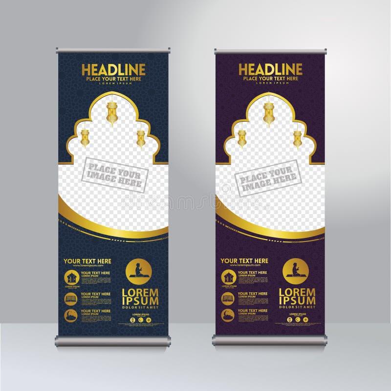 Enroulez le calibre de conception de moment de kareem de Ramadan de banni?re, affichage moderne de publication illustration libre de droits