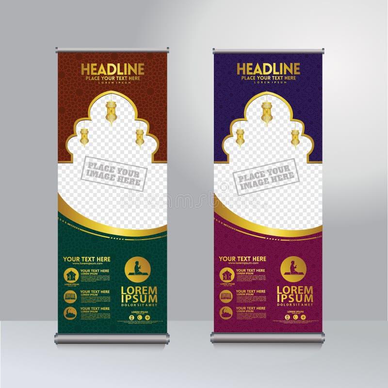 Enroulez le calibre de conception de moment de kareem de Ramadan de banni?re, affichage moderne de publication illustration stock