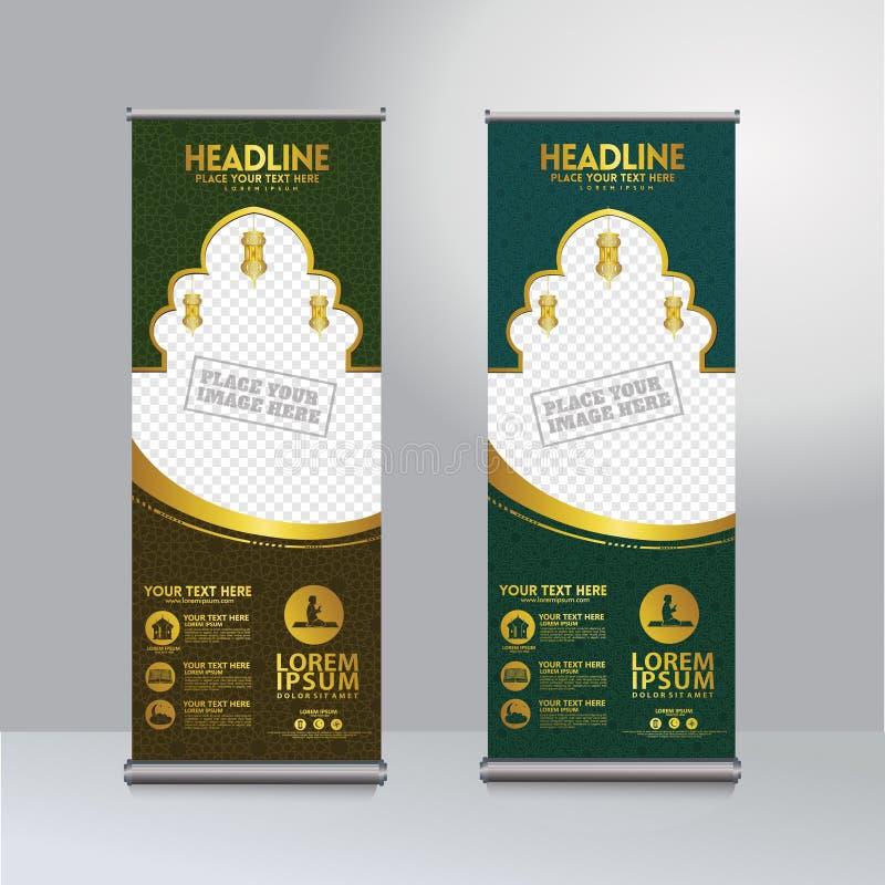 Enroulez le calibre de conception de moment de kareem de Ramadan de banni?re, affichage moderne de publication illustration de vecteur