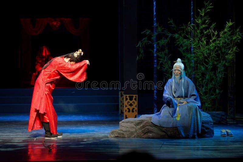 Enséñese para agradecer- el primer acto: el drama histórico noche-grande de la nueva boda, ` Yangming ` de tres noches imagen de archivo libre de regalías