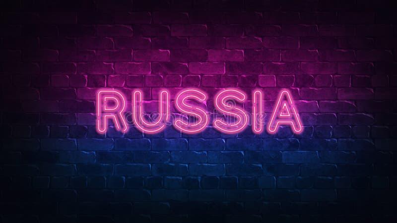 Enseigne au néon de la Russie lueur pourpre et bleue Texte au n?on Mur de briques allum? par les lampes au n?on ?clairage de nuit illustration de vecteur