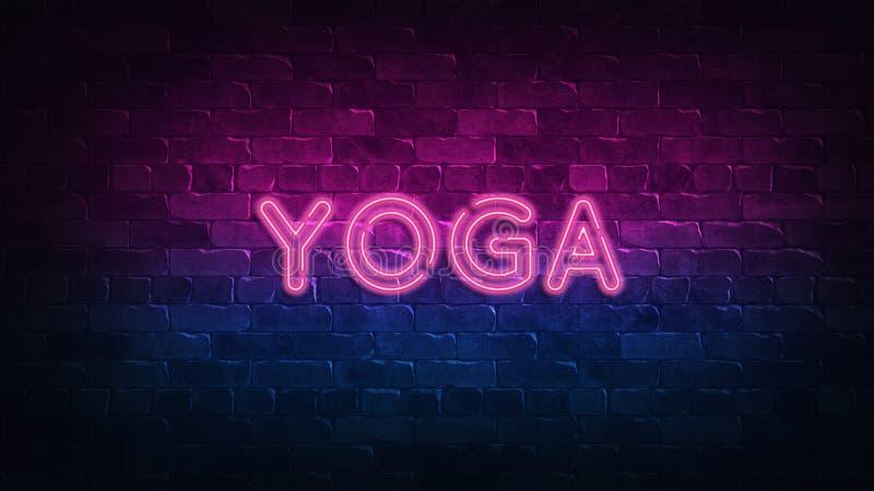 Enseigne au néon de yoga lueur pourpre et bleue Texte au n?on Mur de briques allum? par les lampes au n?on ?clairage de nuit sur  illustration stock